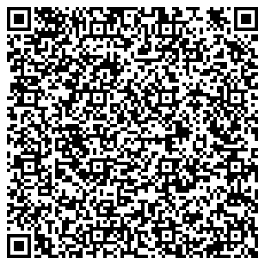 QR-код с контактной информацией организации СВЕТ ШАХТЕРА, ХАРЬКОВСКИЙ МАШИНОСТРОИТЕЛЬНЫЙ ЗАВОД, ОАО