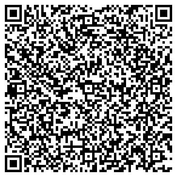 QR-код с контактной информацией организации ЭЛАКС, ИНЖЕНЕРНАЯ ФИРМА, ЗАО