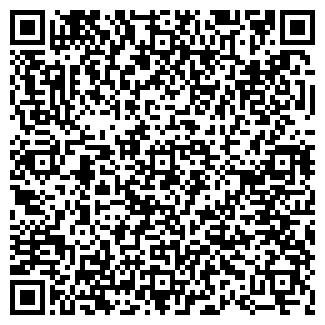 QR-код с контактной информацией организации ООО ВЕСТРОН