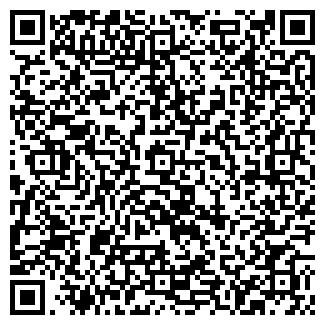 QR-код с контактной информацией организации ООО АПЕЛЬСИН ЛТД