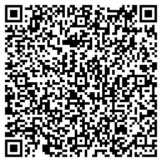 QR-код с контактной информацией организации ЗАО ИНТЕК