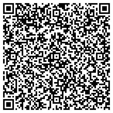 QR-код с контактной информацией организации ТОЛЕДО