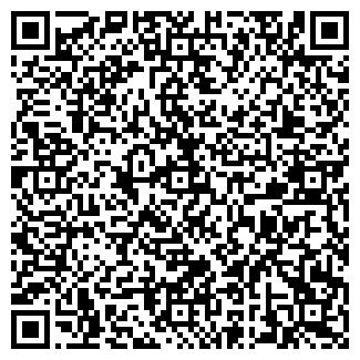 QR-код с контактной информацией организации ЧП АПОФЕОЗ