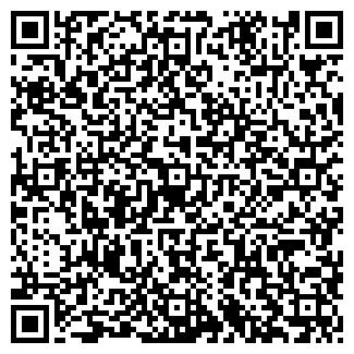 QR-код с контактной информацией организации ООО БЕЗПЕКА