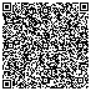 """QR-код с контактной информацией организации ОАО """"МегаФон"""""""