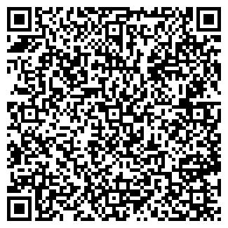 QR-код с контактной информацией организации ООО БАТАКЛАН