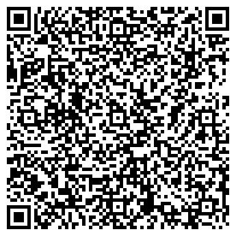 QR-код с контактной информацией организации ДЕТСКИЙ САД № 918