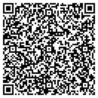 QR-код с контактной информацией организации ЧП БРУСНИЦЫН Э.Ю.