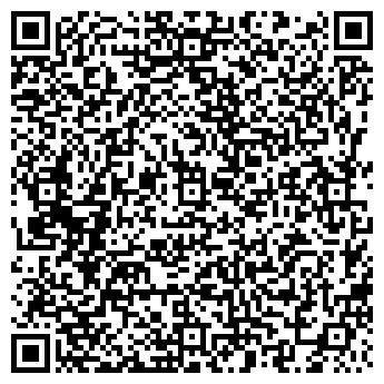 QR-код с контактной информацией организации ЧП КУДРЯЧЕНКО С.А.