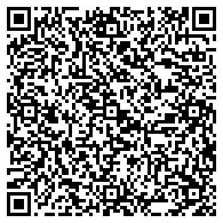 QR-код с контактной информацией организации ООО ЛЕГЕ АРТИС
