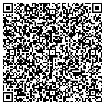 QR-код с контактной информацией организации ЭЛЕКТРОПРОМ, ТОРГОВО-ПРОИЗВОДСТВЕННОЕ ЧП