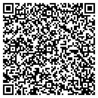 QR-код с контактной информацией организации ЗАО ДЕКО