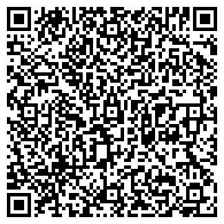 QR-код с контактной информацией организации АДГЕЗИЯ