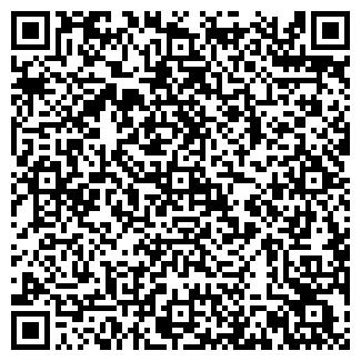 QR-код с контактной информацией организации ООО АВТОЛАКЦЕНТР