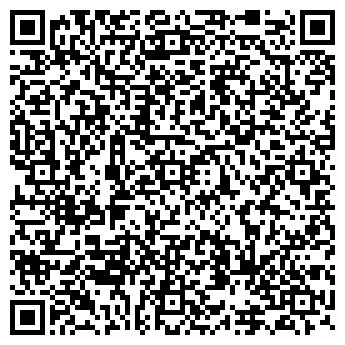 QR-код с контактной информацией организации Fashion Box