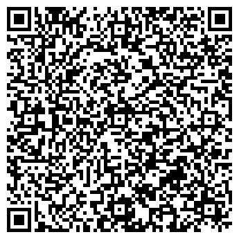 QR-код с контактной информацией организации ЛЕКСКОР