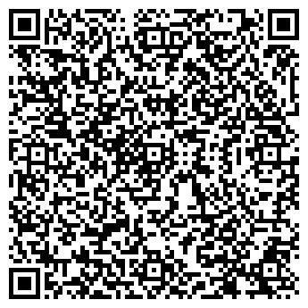 QR-код с контактной информацией организации ООО «ИВА-ХХI»