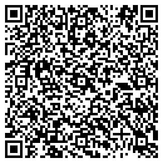 QR-код с контактной информацией организации ЧП ГРАНД