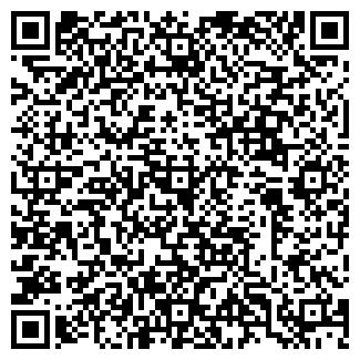 QR-код с контактной информацией организации ООО ДАИРА
