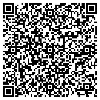 QR-код с контактной информацией организации ООО ГРАН ТД
