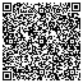 QR-код с контактной информацией организации АС-ТОР