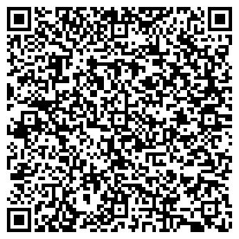 QR-код с контактной информацией организации ООО Юнисервис