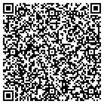 QR-код с контактной информацией организации ГУП ЖИЛИЩНИК-1