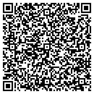 QR-код с контактной информацией организации ЛАЙТФЛЭТ
