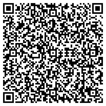 QR-код с контактной информацией организации КОМПАНИЯ ДИРОМ