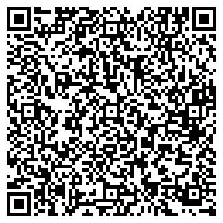 QR-код с контактной информацией организации CITRUS LTD