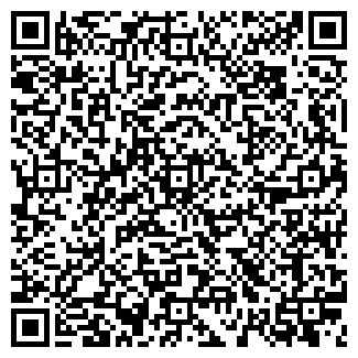 QR-код с контактной информацией организации ООО БУДЭКСПО