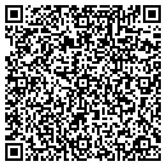 QR-код с контактной информацией организации А.СТИМ, ООО