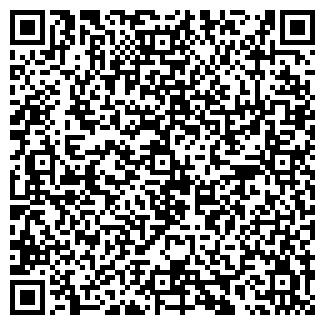 QR-код с контактной информацией организации ЗАО АЛЕКС ТРЕЙД