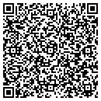 QR-код с контактной информацией организации ООО АЛЬМАПЛАСТ