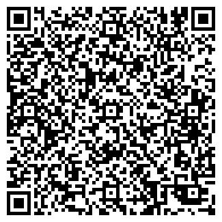 QR-код с контактной информацией организации МАРУНИ, СП