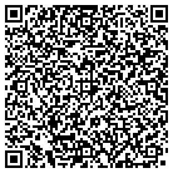 QR-код с контактной информацией организации РОДИЛЬНЫЙ ДОМ