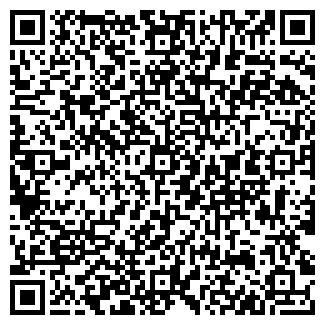 QR-код с контактной информацией организации Пост ДПС