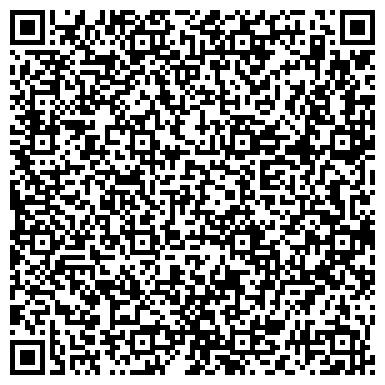 QR-код с контактной информацией организации ООО Аджио