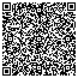 QR-код с контактной информацией организации МАРНА