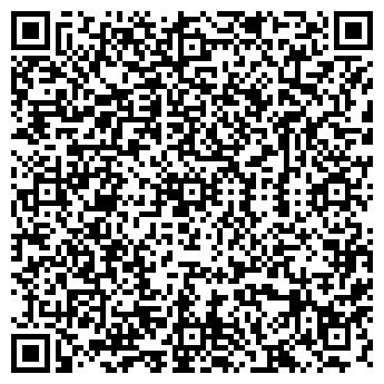 QR-код с контактной информацией организации РАДУГА-ФОТО