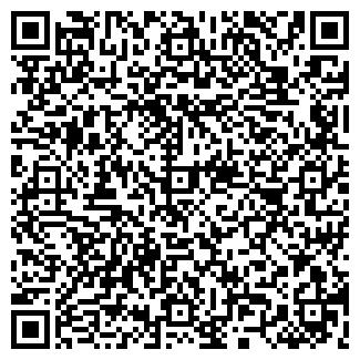 QR-код с контактной информацией организации ПИРАНА ТД