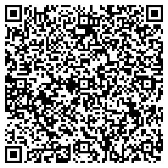 QR-код с контактной информацией организации ДУБОВИК В.С. СПД ФЛ