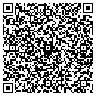QR-код с контактной информацией организации ООО АНТЕКС