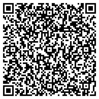 QR-код с контактной информацией организации СРОЧНОЕ ФОТО