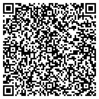 QR-код с контактной информацией организации ООО АККОРД-ЛТД