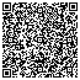 QR-код с контактной информацией организации ЮВЕНТА, ООО