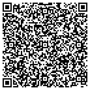 QR-код с контактной информацией организации ХАРЬКОВЭЛЕКТРО, ЗАО