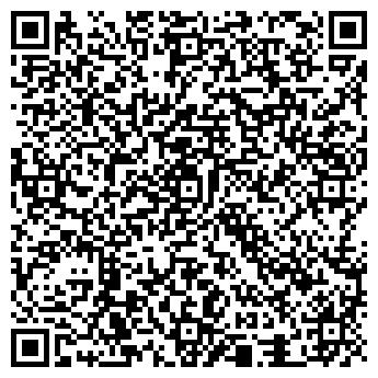 QR-код с контактной информацией организации ФАСТ ФОТО