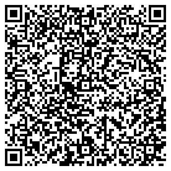 QR-код с контактной информацией организации ЛИГА-НОВА, КОМПАНИЯ