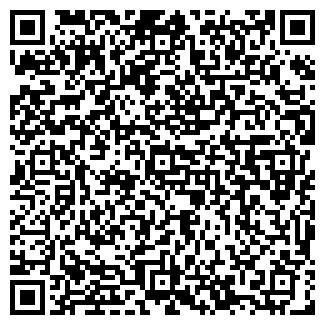 QR-код с контактной информацией организации ЯВИР, ООО